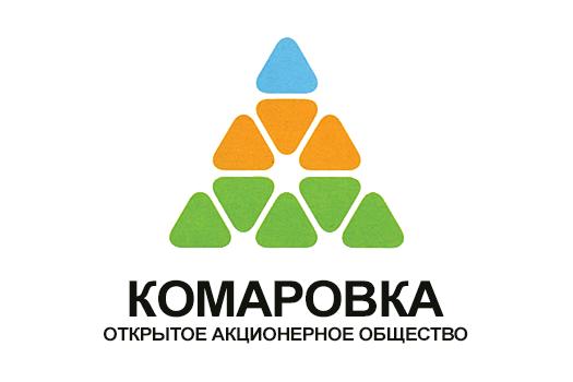 """Установка холодильного и торгового оборудования в магазине ОАО """"Комаровка"""""""