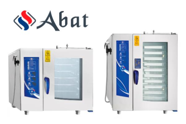 Модернизированные морские пароконвектоматы Abat