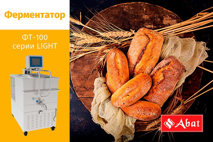 Новинка! Ферментатор ФТ-100 от Abat