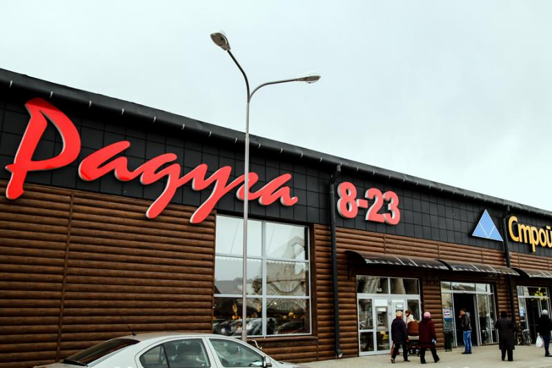 """Монтаж холодильного оборудования в торговом центре """"Радуга"""" в Слуцке"""