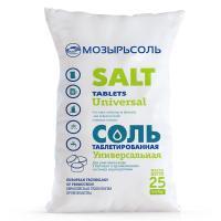 Соль таблетированная Мозырьсоль Универсальная