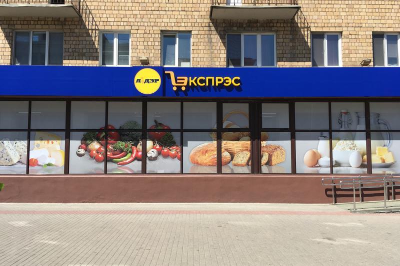 """Монтаж оборудования в продовольственном магазине """"Lider Express"""" в Минске"""