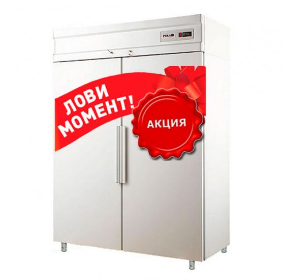 Акция на три модели холодильных шкафов Polair!