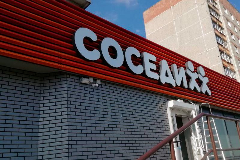 """Монтаж холодильного оборудования в продовольственном магазине """"Соседи"""" в Гомеле"""