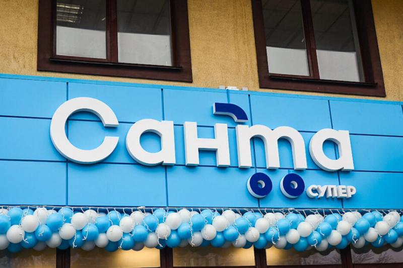 "Супермаркет ""Санта"" в Гомеле на пр. Космонавтов, 61"
