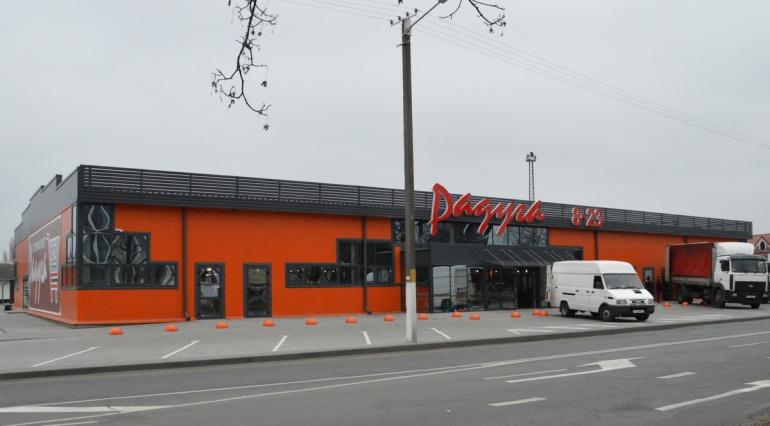 Торговый центр «Радуга-свет» в Пинске