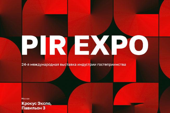 Новинки наших партнёров на выставке  PIR Expo 2021