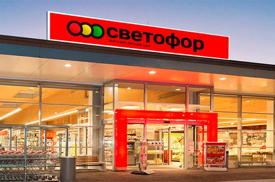 """Монтаж холодильной камеры для магазина сети """"Светофор"""" в Пинске"""