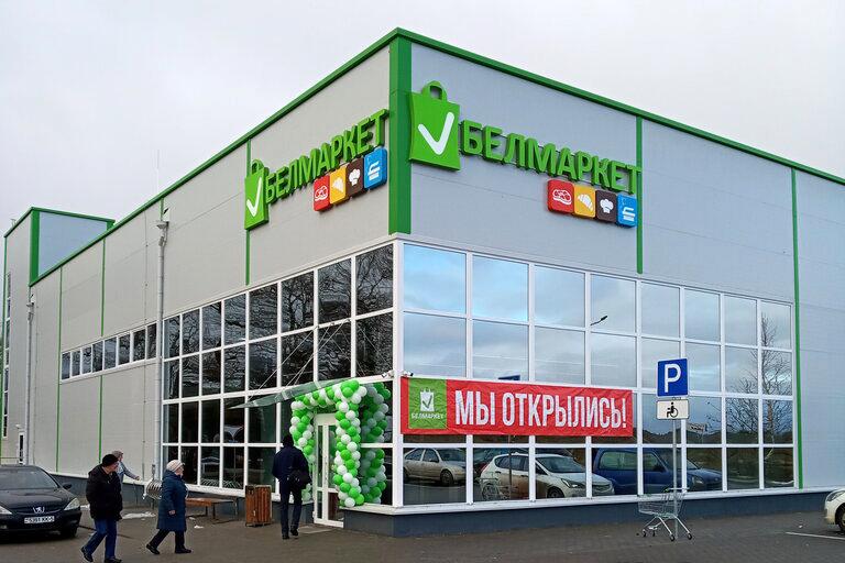 """Оснащение универсама """"Белмаркет"""" в Борисове"""