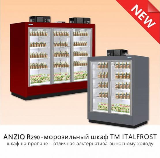 Новинка Italfrost! Морозильный шкаф ANZIO R290 на пропане