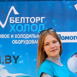 Ваш персональный менеджер Даша Дубровская +375 44 556-41-99