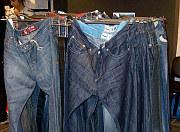Джинс (система для джинсов)