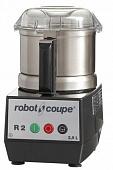 Куттер Robot Coupe R 2 (арт. 2450)